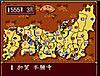 Nobunaga