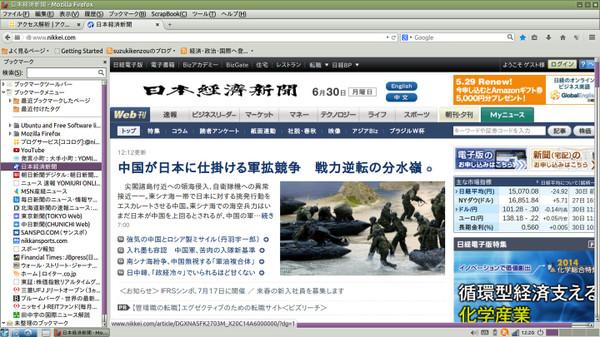 Firefoxgamen_phixr1