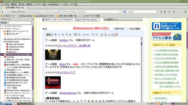 Screen10_phixr1