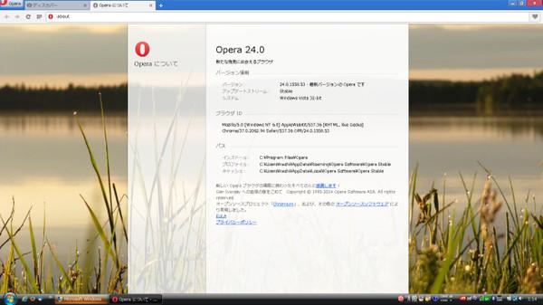 Opera1_2