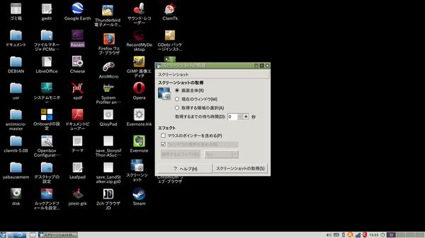 Screenshot1_2