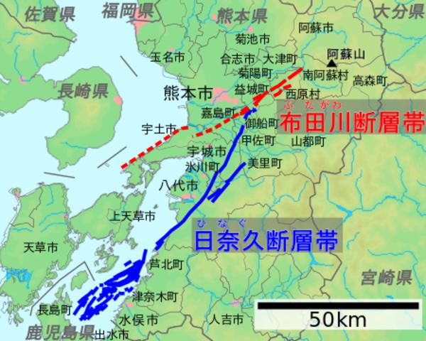 Futagawadansou